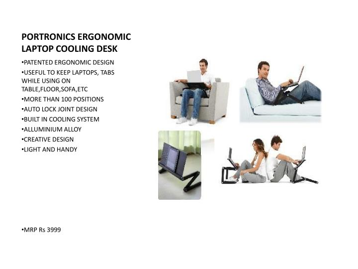 PORTRONICS ERGONOMIC LAPTOP COOLING DESK