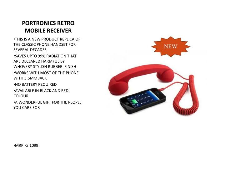 PORTRONICS RETRO MOBILE RECEIVER