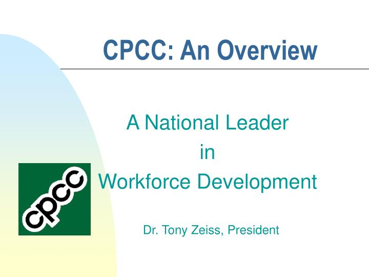 Cpcc an overview