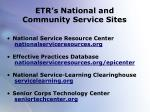 etr s national and community service sites