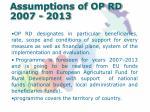 assumptions of op rd 2007 2013