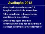 avalia o 2012