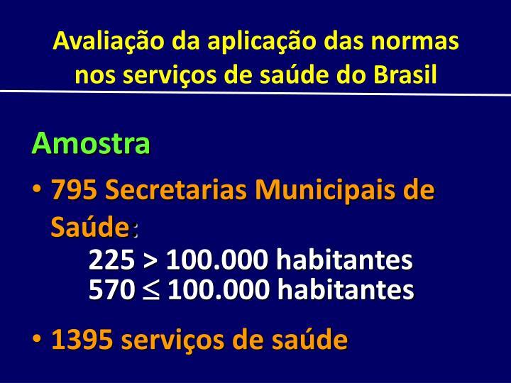 Avaliação da aplicação das normas nos serviços de saúde do Brasil