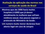 avalia o da aplica o das normas nos servi os de sa de do brasil1