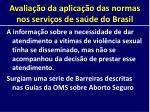 avalia o da aplica o das normas nos servi os de sa de do brasil2