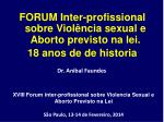 dr anibal faundes