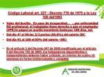 c digo laboral art 227 decreto 770 de 1975 y la ley 100 del1993