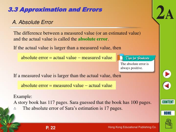 The absolute error is always positive.