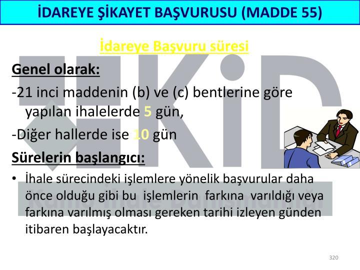İDAREYE ŞİKAYET BAŞVURUSU (MADDE 55)