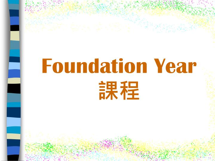 Foundation Year