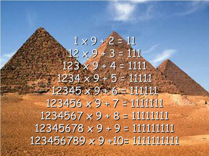 1 x 9 + 2 = 11