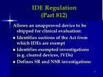 ide regulation part 812