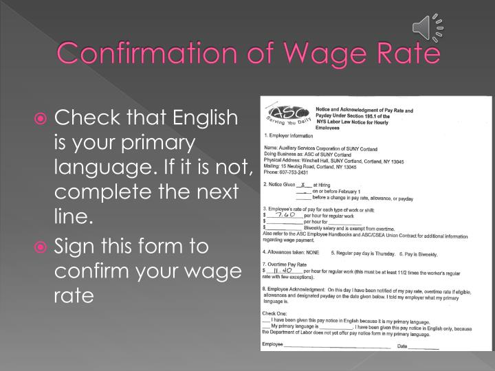 Confirmation of Wage Rate