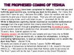 the prophesied coming of yeshua