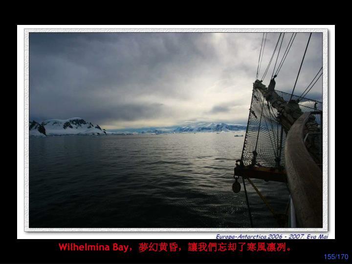 Wilhelmina Bay