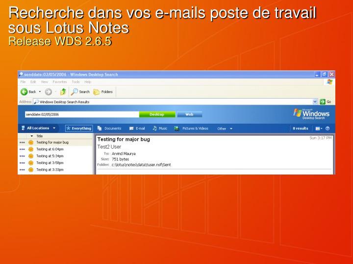 Recherche dans vos e-mails poste de travail sous Lotus Notes