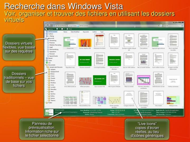 Recherche dans Windows Vista
