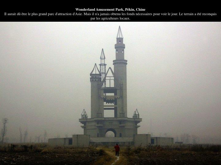 Wonderland Amusement Park, Pékin, Chine