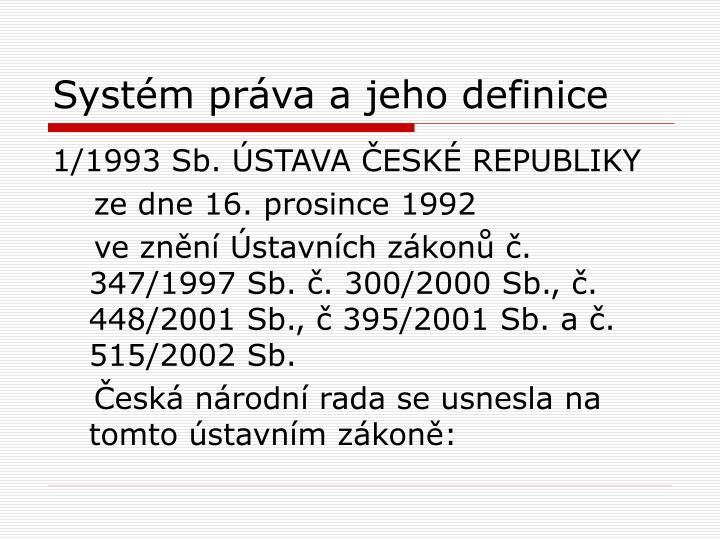 Systém práva a jeho definice