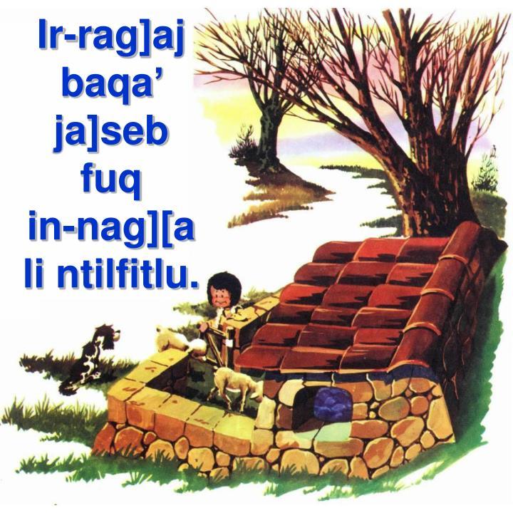 Ir-rag]aj baqa' ja]seb