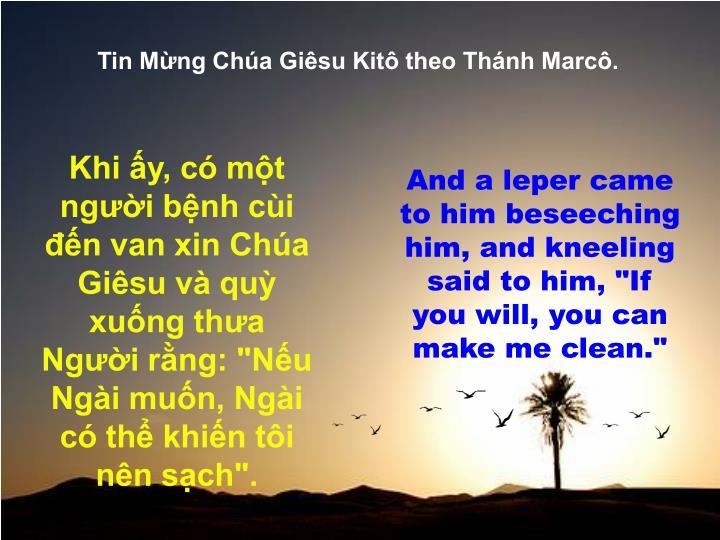 Tin Mừng Chúa Giêsu Kitô theo Thánh Marcô.
