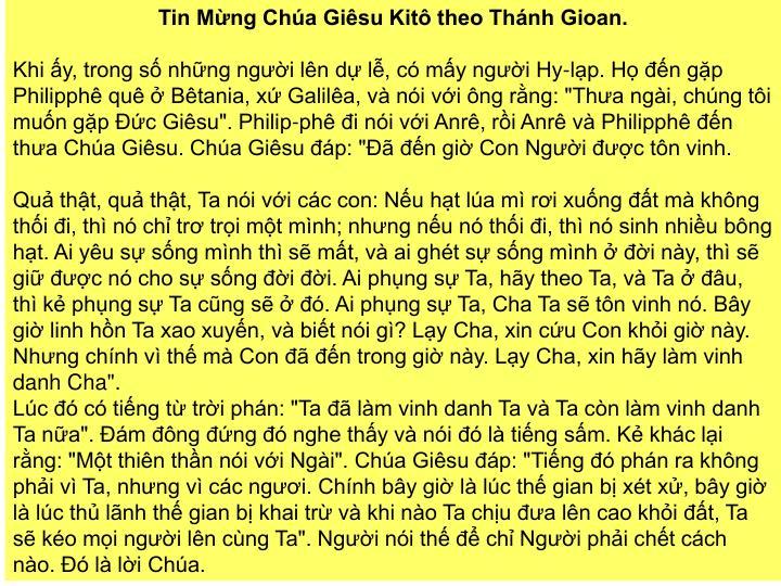 Tin Mng Cha Gisu Kit theo Thnh Gioan.