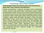 bab iii perkembangan sistem hukum indonesia2