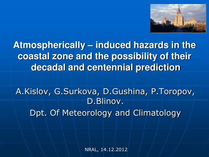 Atmospherically – induced hazards in the coastal zone and the possibility of their