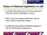 status of national legislation on eid1