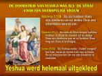 de doodstraf van yeshua was als de straf voor een overspelige vrouw5
