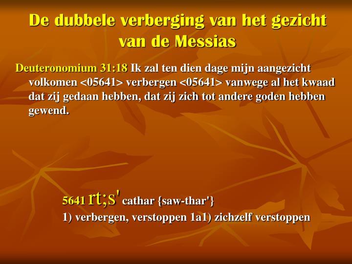 Deuteronomium 31:18