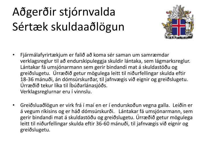 Aðgerðir stjórnvalda