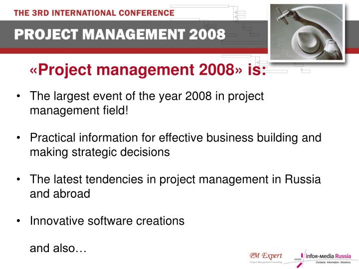 Project management 2008 is