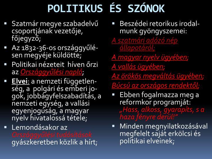 POLITIKUS ÉS SZÓNOK