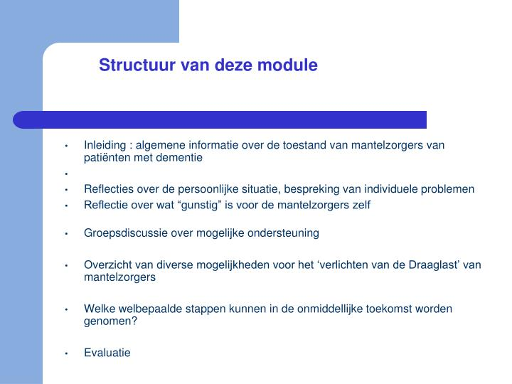 Structuur van deze module