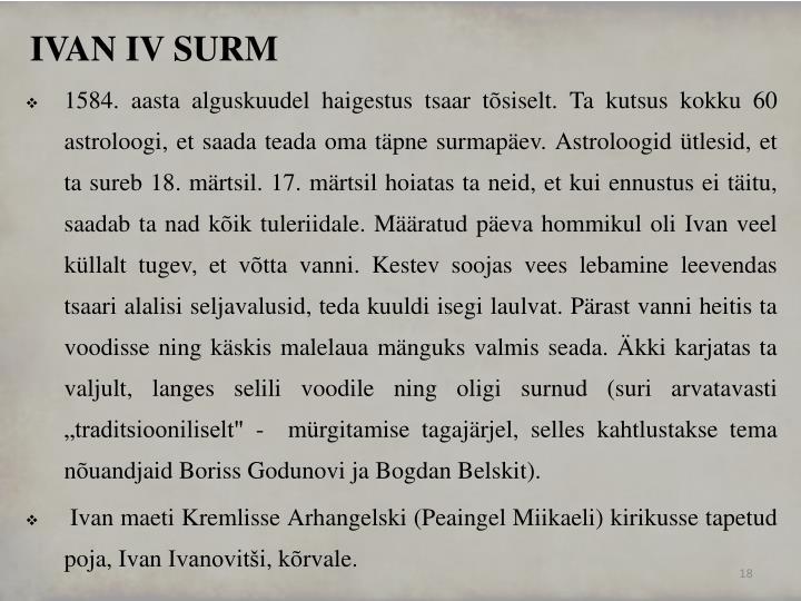 IVAN IV SURM