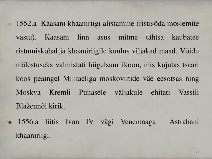 1552.a  Kaasani khaaniriigi alistamine