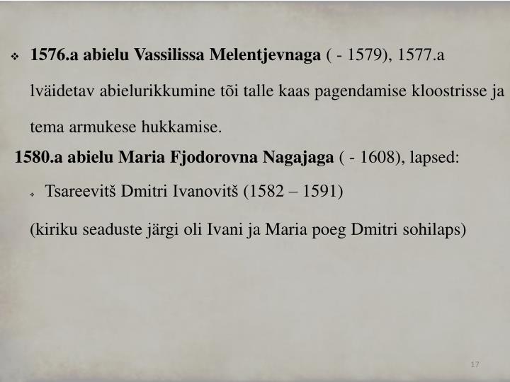 1576.a abielu