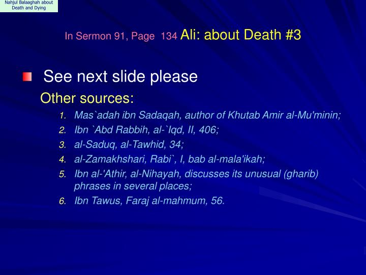 Nahjul Balaaghah about Death and Dying