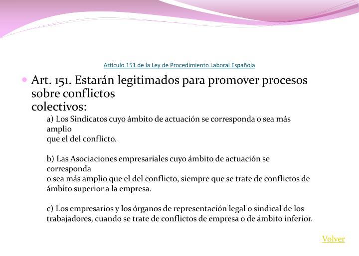 Artículo 151 de la Ley de Procedimiento Laboral Española