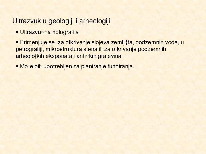 Ultrazvuk u geologiji i arheologiji