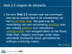 web 2 0 volgens de wikipedia
