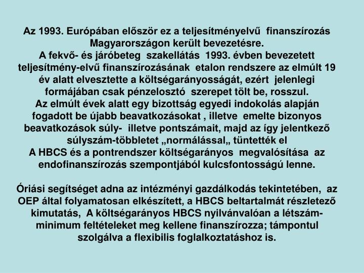 Az 1993. Eurpban elszr ez a teljestmnyelv  finanszrozs Magyarorszgon kerlt bevezetsre.