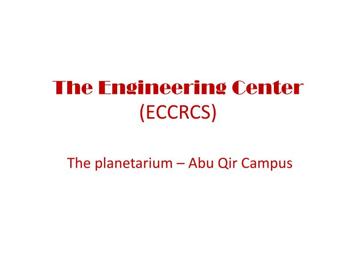 The engineering center eccrcs