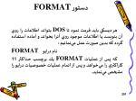 format1