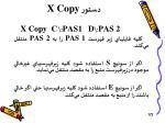 x copy2