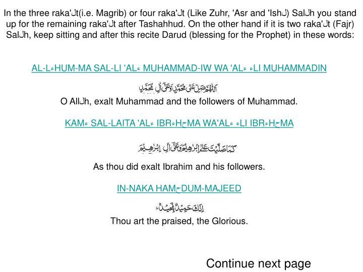 In the three raka'