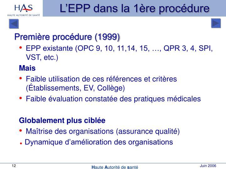 L'EPP dans la 1ère procédure