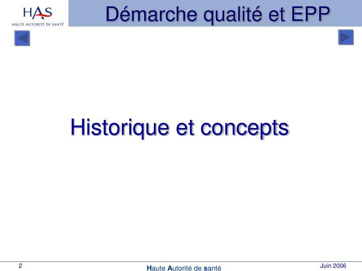 Démarche qualité et EPP