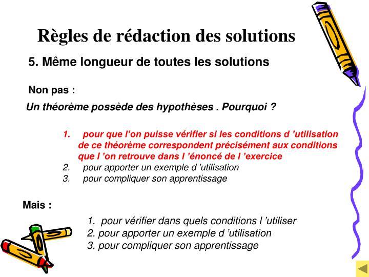 Règles de rédaction des solutions